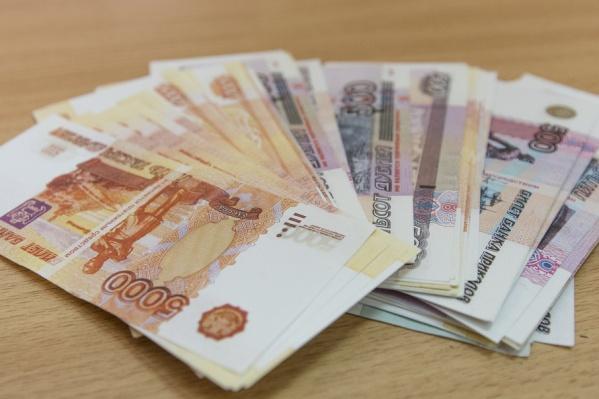 Предприниматель утаил от государства почти 18 млн рублей