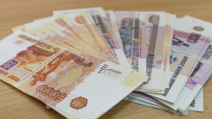 Донской регион получит 264 млн рублей на развитие малого бизнеса