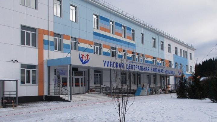 В прикамском селе пройдет митинг против сокращения врачей и закрытия отделений в районной больнице