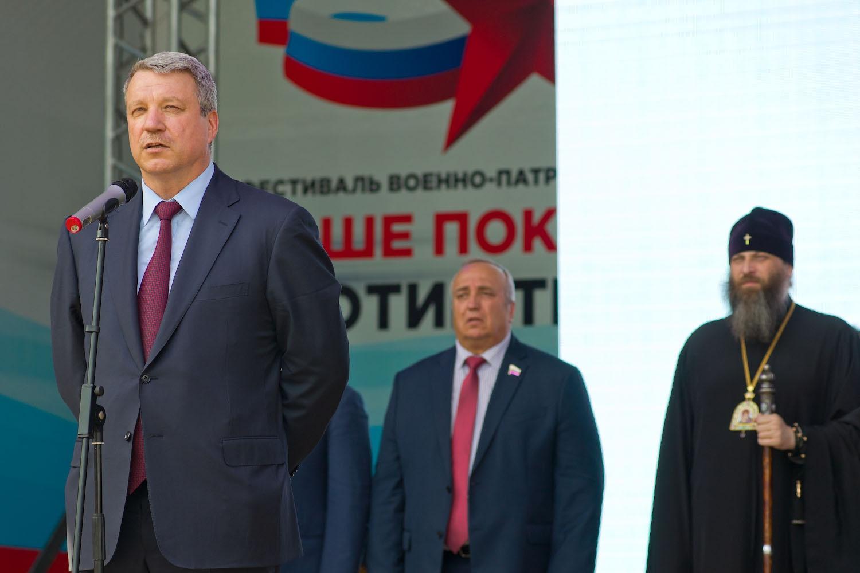 С приветственным словом выступил начальник УФСБРоссиипоЧелябинскойобласти Юрий Никитин