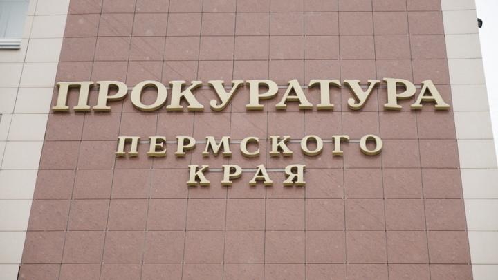 Усадьбу купца Протопопова в Чердыни восстановят по требованию прокуратуры
