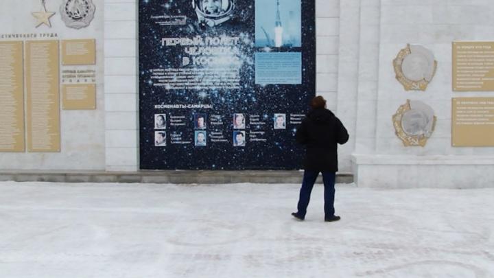 Судьба стены на спуске площади Славы: какие варианты представят на голосование жителям Самары