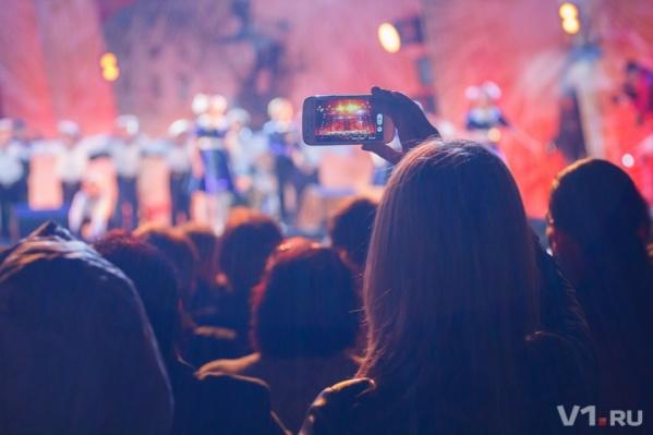 Волгоградцы в субботу могут сходить на бесплатный концерт