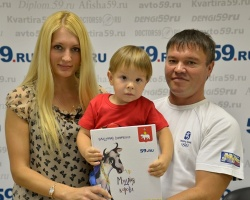 Конкурс детских фотографий на портале 59.ru продолжается
