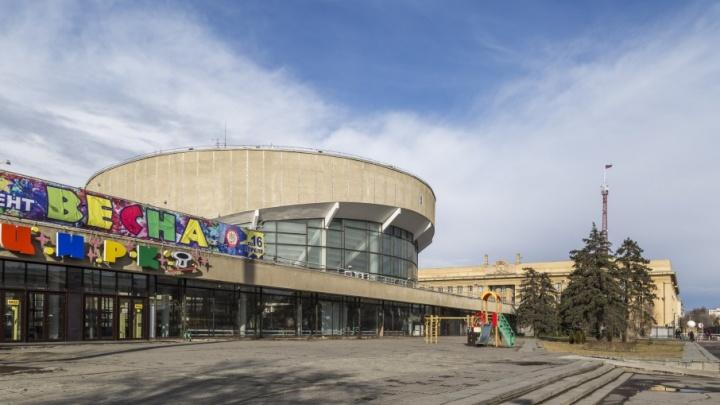 Волгоградский цирк закрывается до середины июня