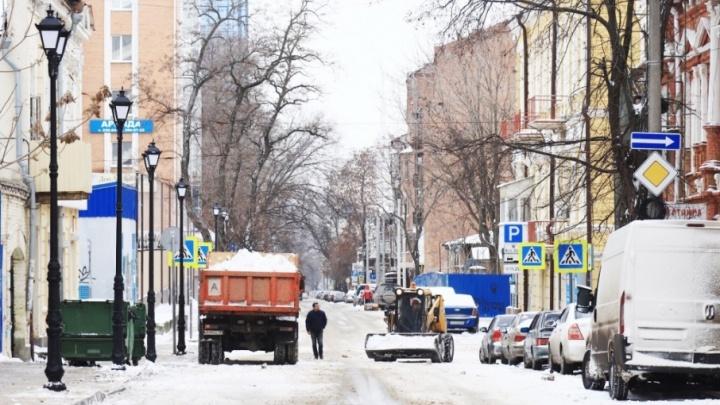 В ближайшие часы погода в Ростове резко ухудшится