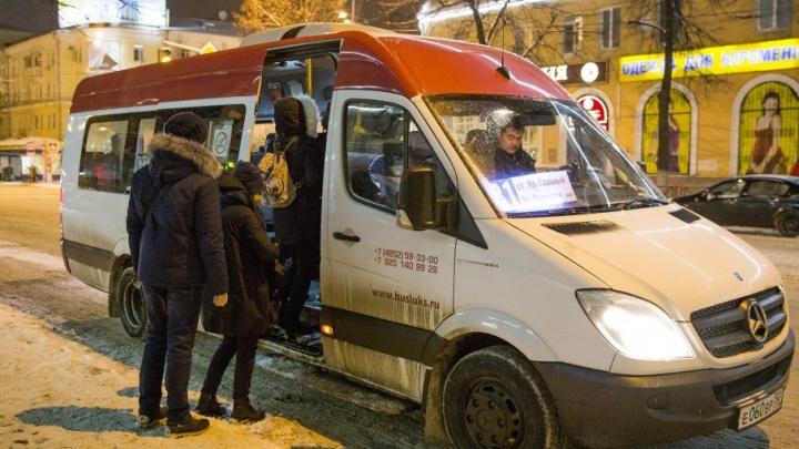 УФАС требует перевозчиков объяснить повышение цены проезда