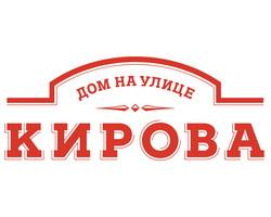 Новый дом в Кировском районе