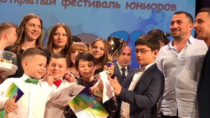 Победителей фестиваля детских команд КВН наградили в Ростове