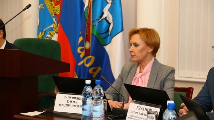 «Я хочу, чтобы этот город менялся»: Елена Лапушкина поклялась работать во благо жителей Самары