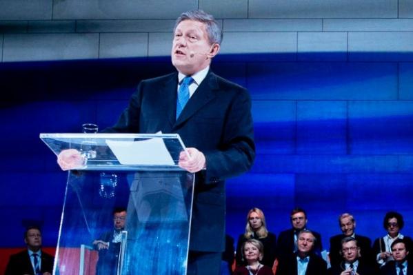 Григорий Явлинский встретится с пермяками 26 февраля
