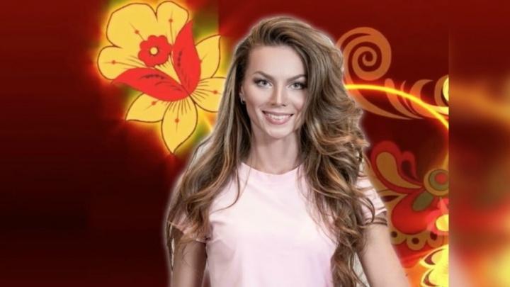 Жительница Сызрани борется за место в финале конкурса «Мисс Великая Россия — 2018»