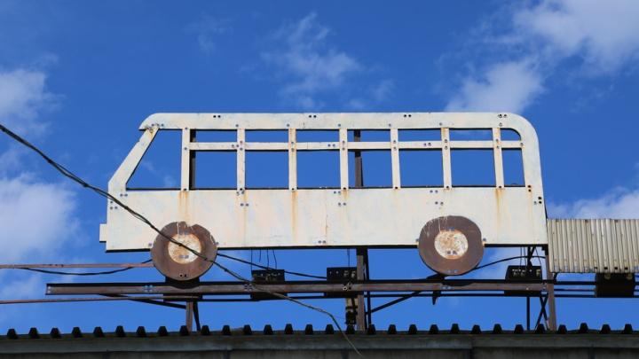 В Волгоградской области при перевозках детей в автобусах выявлено более 200 нарушений