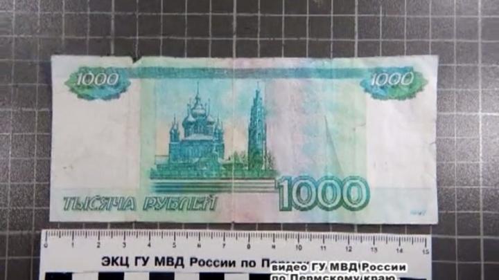 В Перми осудили фальшивомонетчиков, сбывавших подделки высокого качества