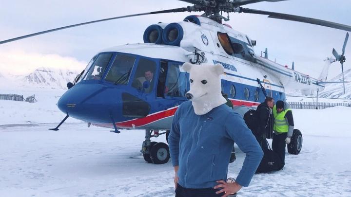 """«Мы увидели, как """"гуляет"""" лед»: пермский путешественник рассказал о ЧП на Шпицбергене"""