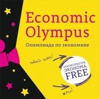 Студенты смогут заработать 200 тысяч рублей в Перми