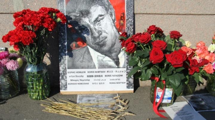 В Перми состоится митинг памяти Бориса Немцова
