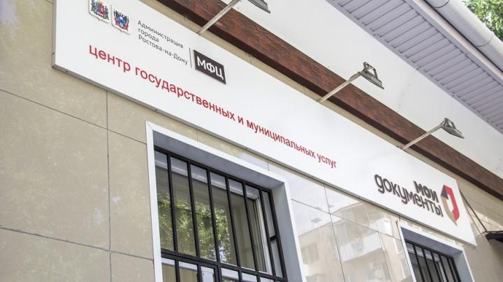 «Центр-инвест» и МФЦ подписали соглашение о сотрудничестве