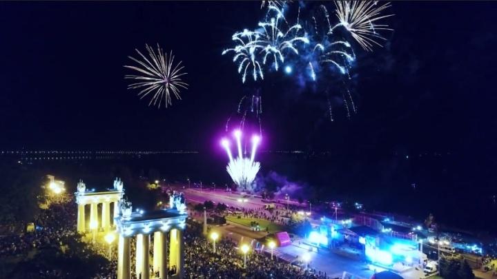 Самые эффектные моменты празднования Дня города в Волгограде сняли с воздуха