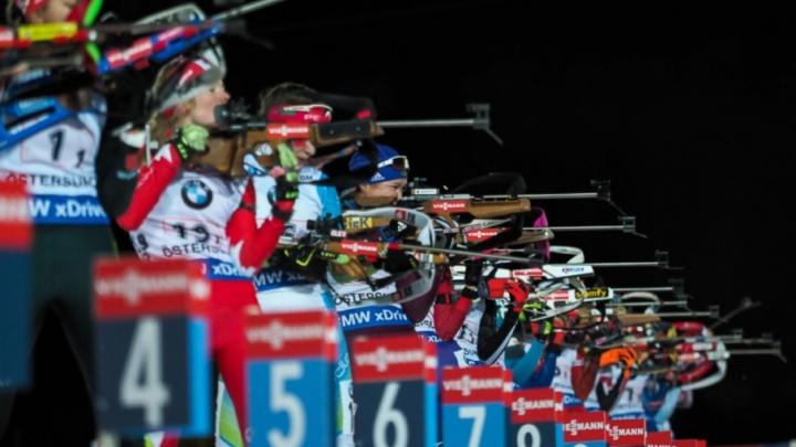 Тюменские спортсмены остались без медалей в первый день биатлонного сезона