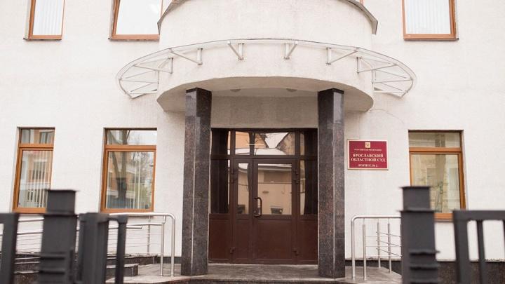 Ярославец получил огромный срок за два убийства и три разбоя