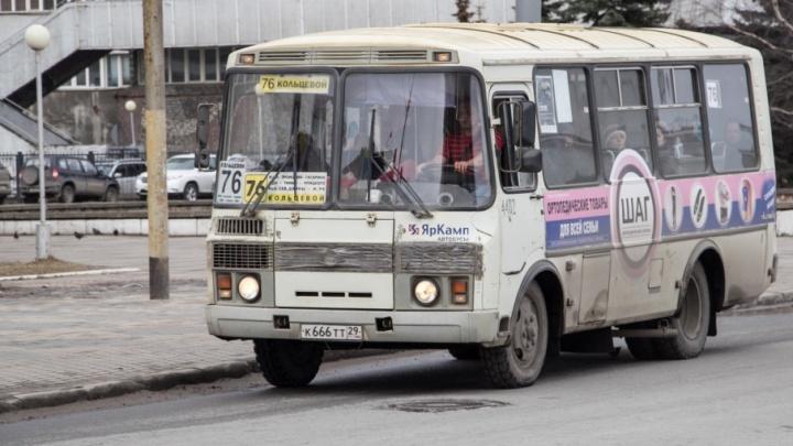 В Архангельске после Нового года подорожает проезд в общественном транспорте
