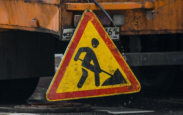 В Ростове из-за коммунальных работ ограничат движение на двух улицах