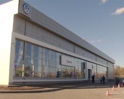Торжественная церемония открытия автоцентра Volkswagen «Арконт» в Волгограде