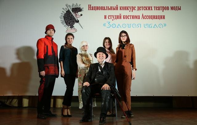 Театр моды из Челябинска покорил модельера Вячеслава Зайцева