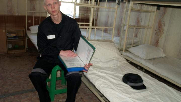 Сироте из Магнитогорска, севшему в колонию «ради крыши над головой», дадут жильё