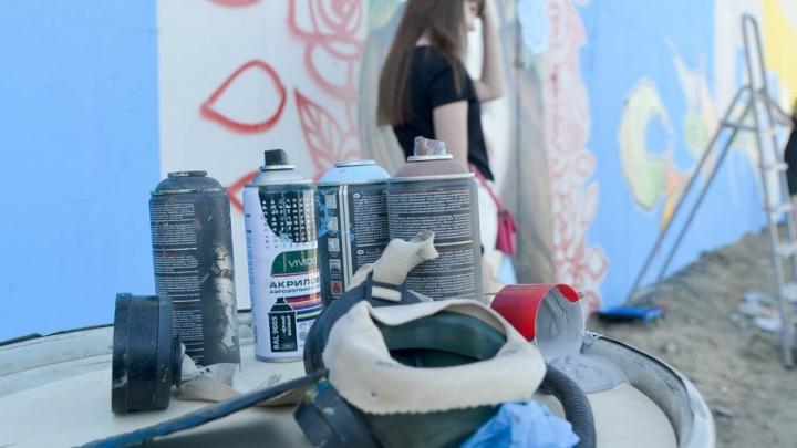 Лана Дель Рей и красные головы: в Волгограде прошел фестиваль уличной культуры