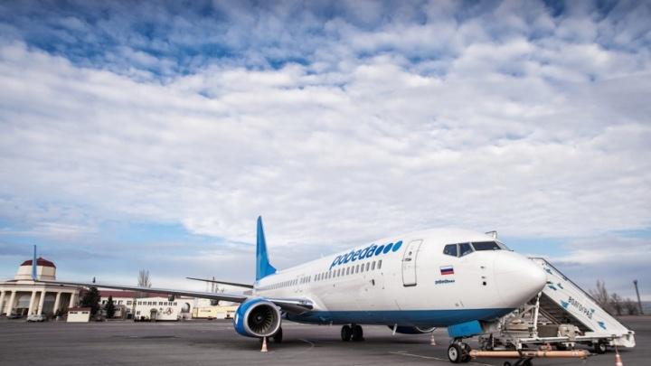 В Волгограде экстренно сел самолет из-за закурившей авиадебоширки