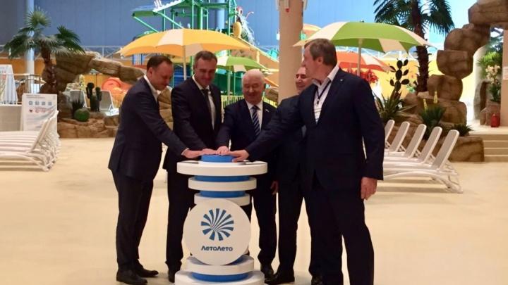 Сбербанк стал стратегическим партнером тюменского аквапарка