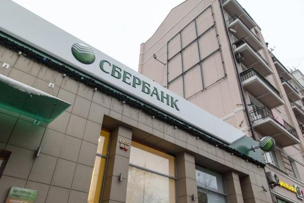 Полиция выясняет детали налета на Сбербанк