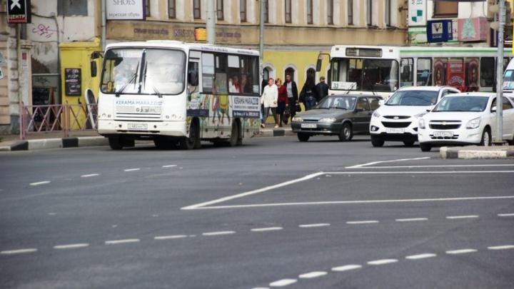 В центре Ярославля перенесут остановку транспорта