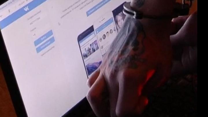 Самарец в социальной сети размещал экстремистские материалы