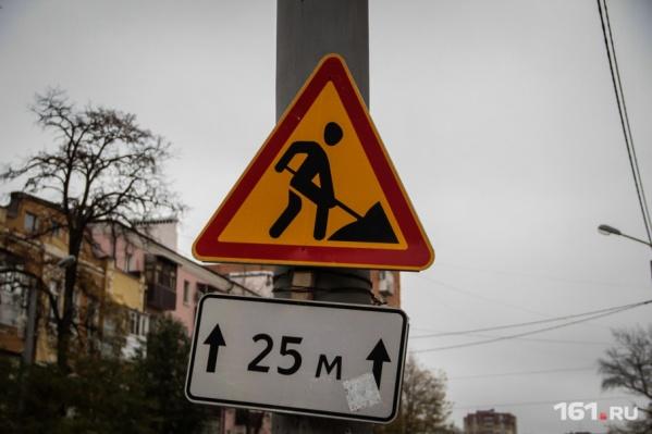 В этом году городские власти пообещали привести в порядок десятки улиц