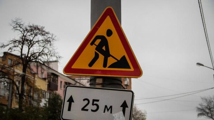 На ремонт четырех ростовских улиц на ЗЖМ и Северном потратят 40 миллионов рублей