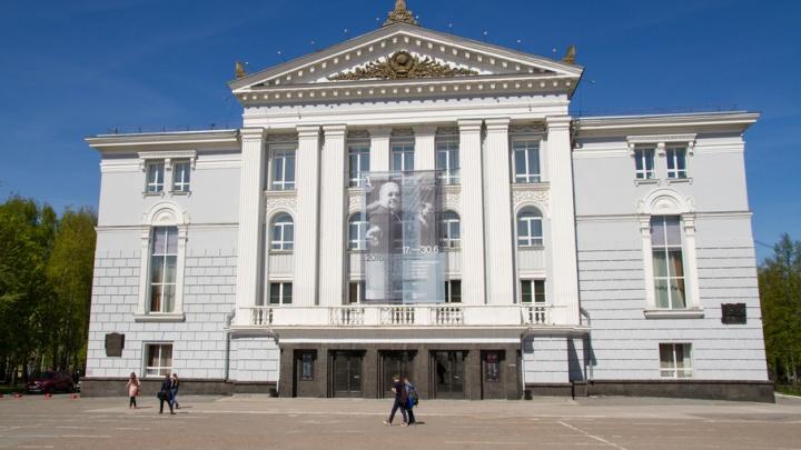 Расскажем миру о Перми: студентам предлагают снять видеоролики о родном городе и крае
