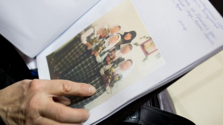 Экс-чиновница по «мосейцевскому делу» попросила признать себя невиновной