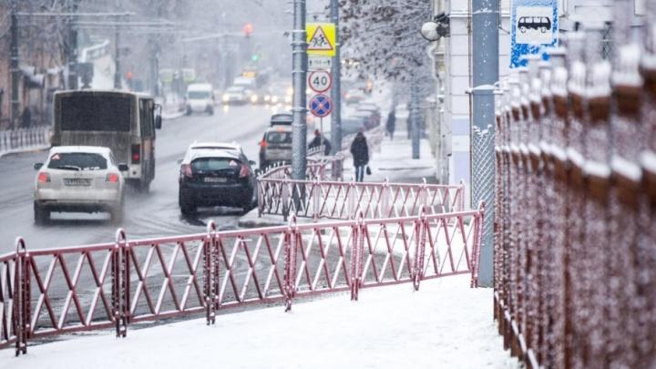 Предупреждение от МЧС: ярославские дороги станут опасными для водителей