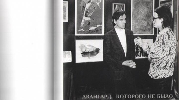 «В Перми современное искусство было задолго до Гельмана»: галерея готовит новый авангардный проект