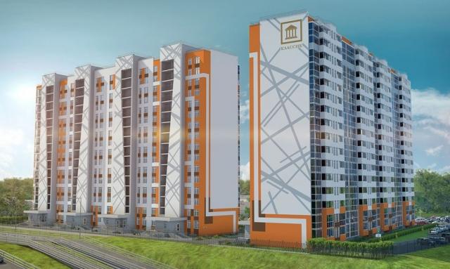 Маткапитал поможет выгодно приобрести жилье