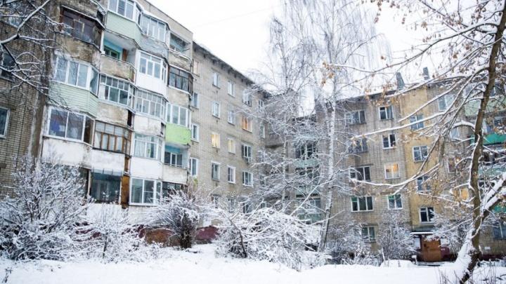 Житель республики Коми залез в квартиру ярославцев, пока они спали