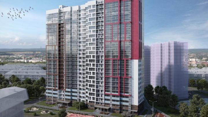 Акция от застройщика: весь февраль однокомнатные квартиры в доме «Рубин» по специальной цене
