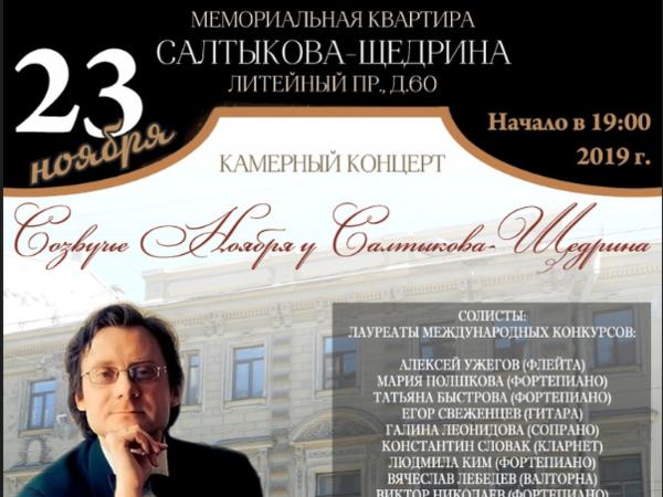 Скриншот афиши / vk.com