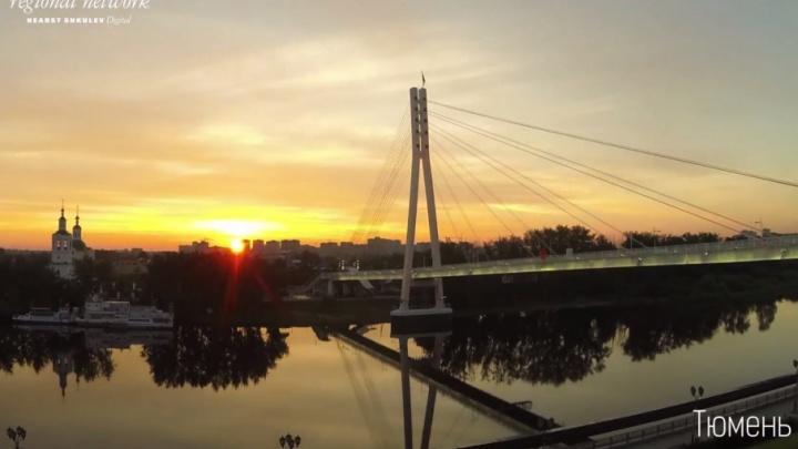 Рассветы от Тюмени до Архангельска в одном видео: как просыпается страна