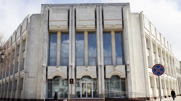 Здание правительства в Ярославле отчистят от грибка