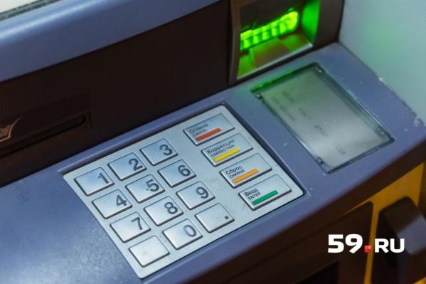 Если проблема возникла с банкоматом, обращайтесь в службу поддержки