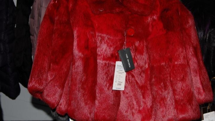 Шубы на 642 тысячи долларов: в Самару незаконно завезли  375 меховых изделий